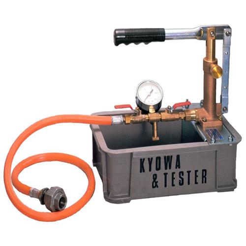 Kyowa Hydraulic Pressure Test Pump Globall Hardware